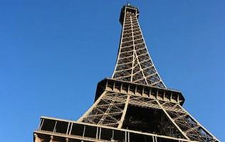Aeon Tours: Paris Essentials Tour
